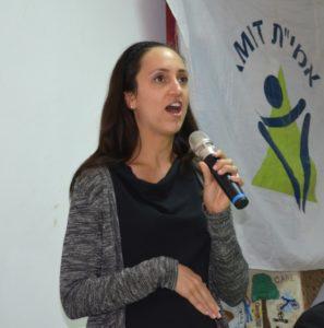 Rabbanit Dr. Ayelet Libson