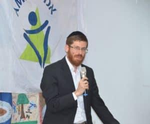Rabbi Yehushua Pfeffer