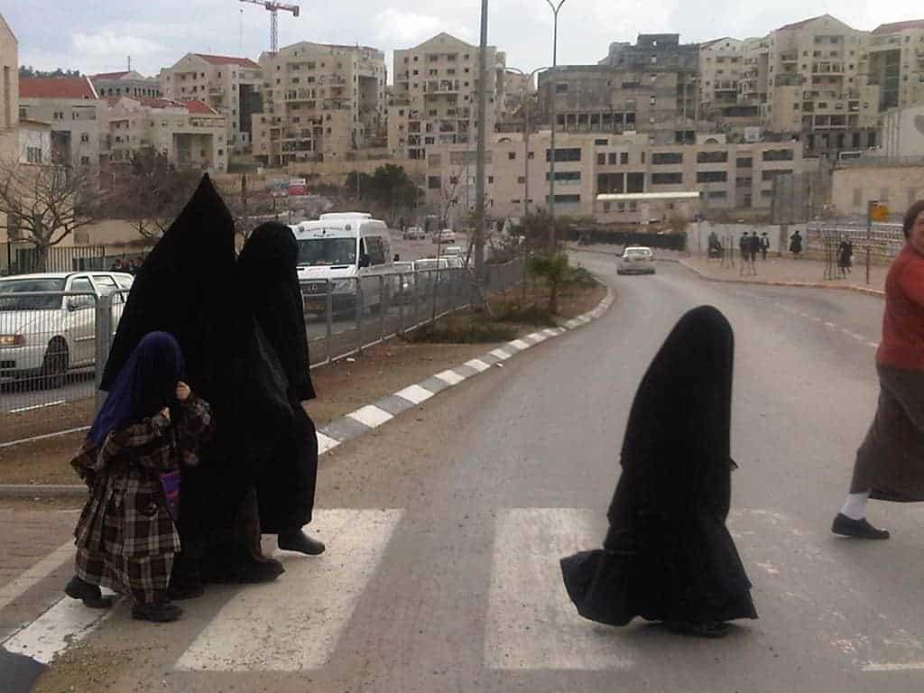 Beit Shemesh Women: Rationalist Judaism: Wrestling With Burqa Babes