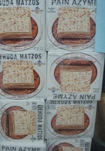 passover matzah boxes
