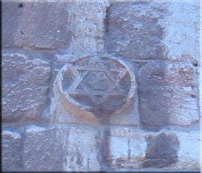 Star of David found in ancient Jerusalem wall.